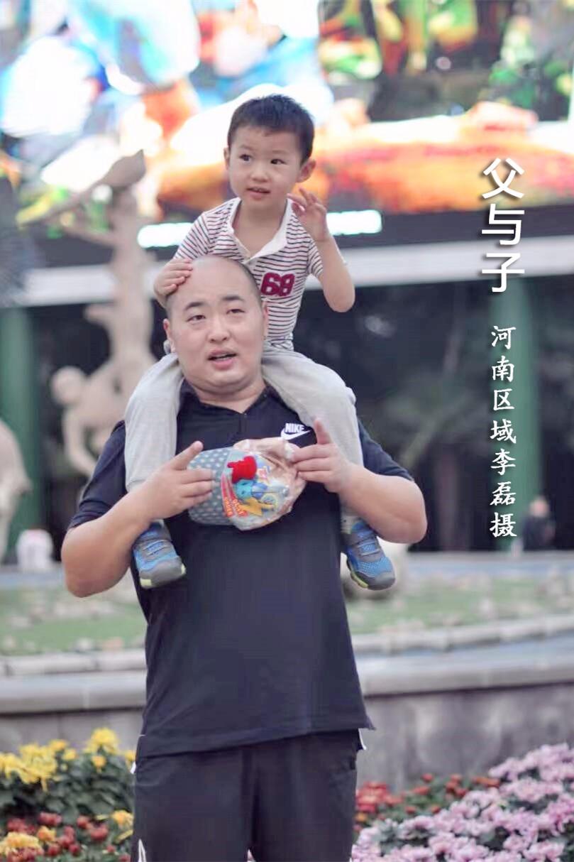 父与子_副本.jpg