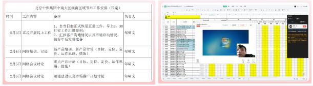 B2380200-F9D5-498d-B42A-84DD80055956.png